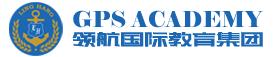 GPS Academy _ 美国领航国际教育集团